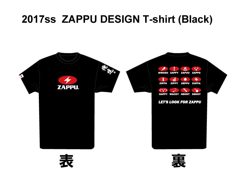 2017ss-black