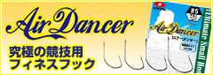 hook-banner-1