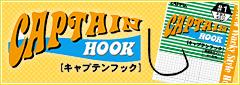 hook-banner-3