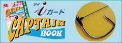 hook-banner-4
