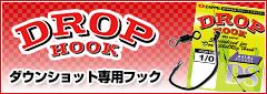 hook-banner-5