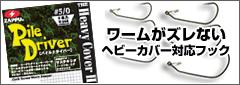 hook-banner-7