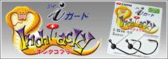 jighead-banner-12