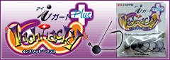 jighead-banner-14