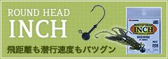 jighead-banner-16