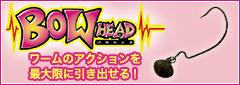 jighead-banner-2