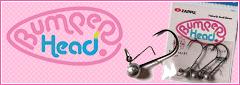 jighead-banner-3