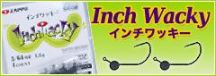jighead-banner-8