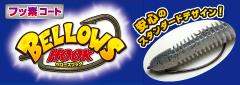 hook-banner-20-1