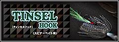hook-banner-16
