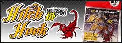 hook-banner-6