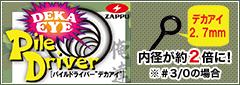 hook-banner-9