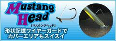 jighead-banner-15