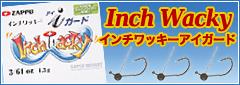 jighead-banner-9