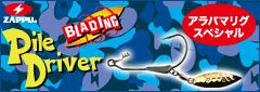 hook-banner-2