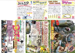 pop_20131206_01